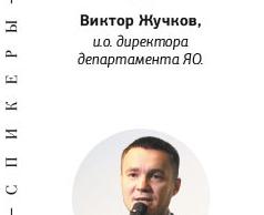 Рынок недвижимости Ярославля: новые возможности и точки роста