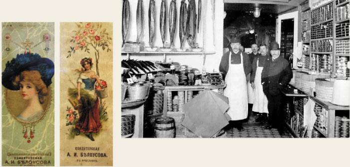 Бакалейные страсти, или когда выпечка становится поводом для истории