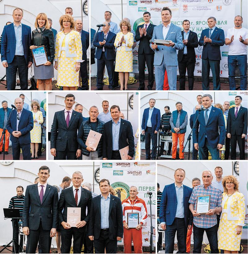 Первенство по теннису Ярославля на Кубок мэра города Ярославля