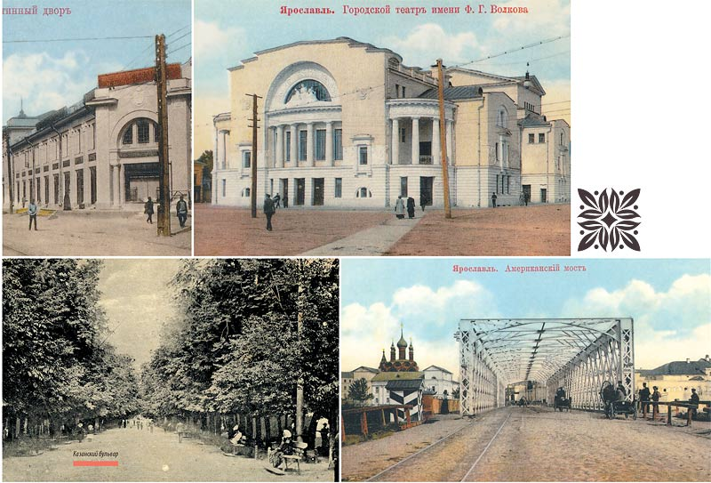 По маршрутам путеводителей столетней давности
