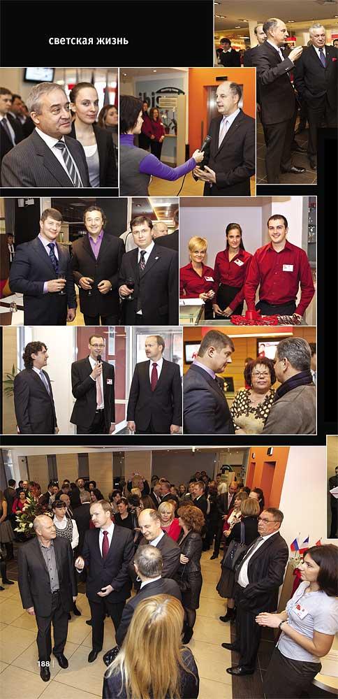 Первый международный отель в Ярославле Ibis hotels  распахнул свои двери