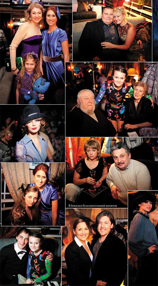 Fashion Jazz Party