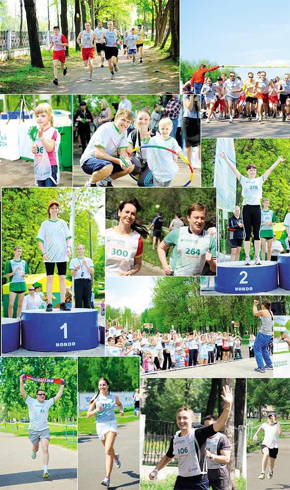 19 мая 2012 года Сбербанк  провел «Зеленый марафон»
