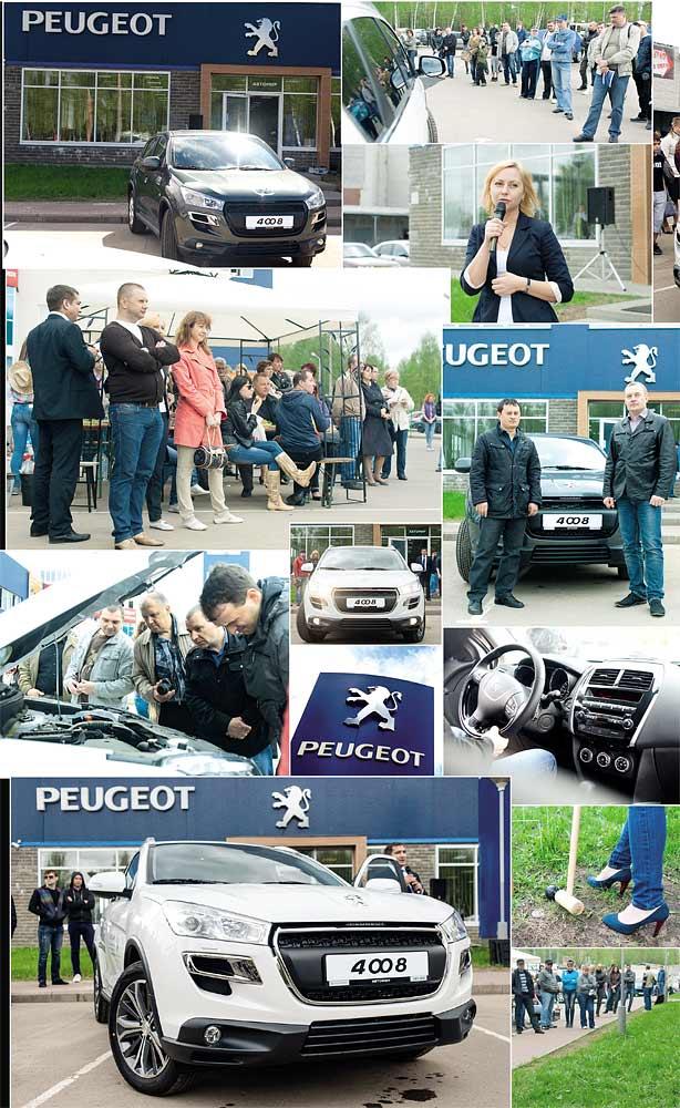 Презентация Peugeot 4008