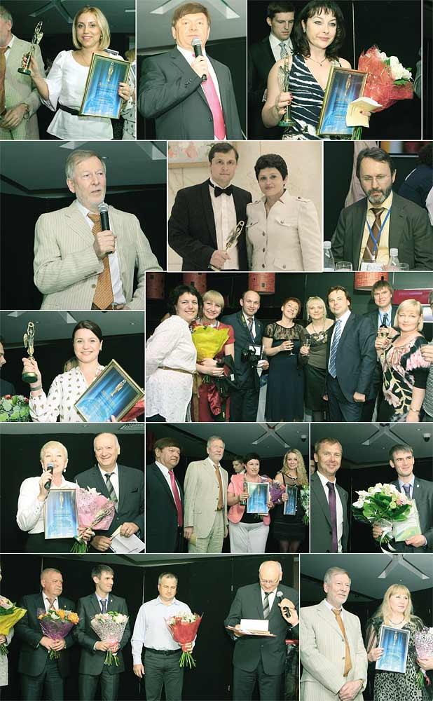 «Профессиональное признание-2012»