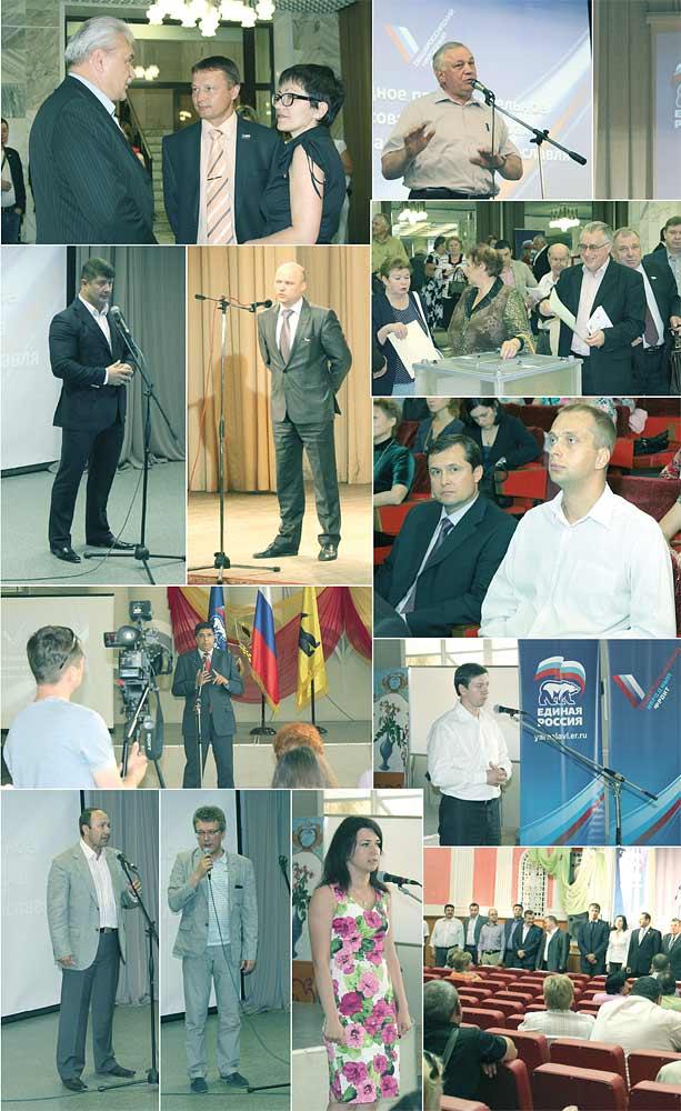 Народное голосование в Ярославле и за Ярославль