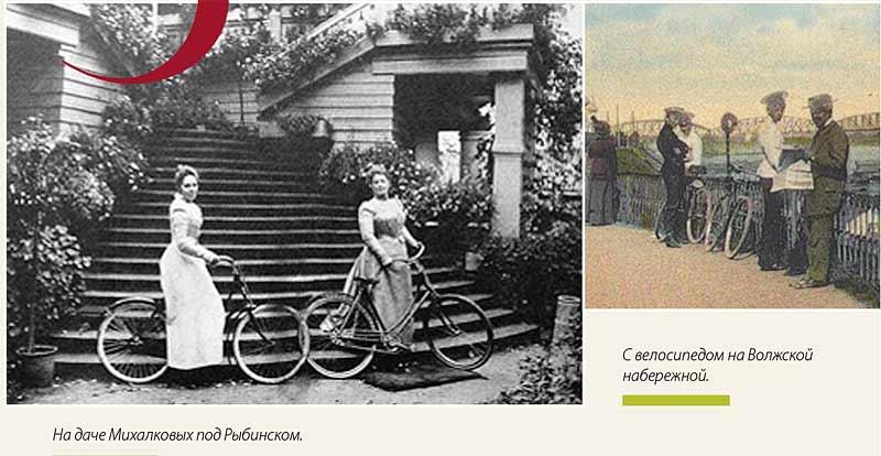 Укрощение велосипеда