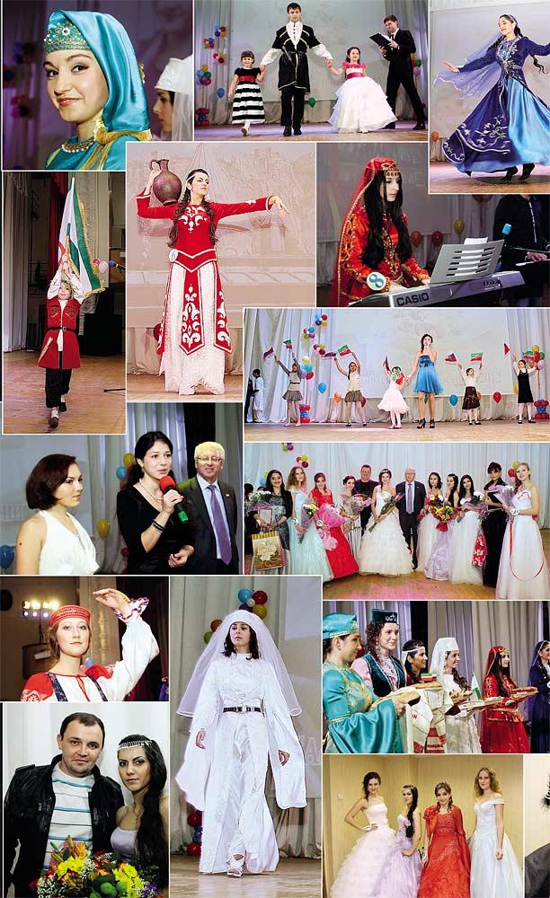 Конкурс «Мисс «Ассамблея  народов России»