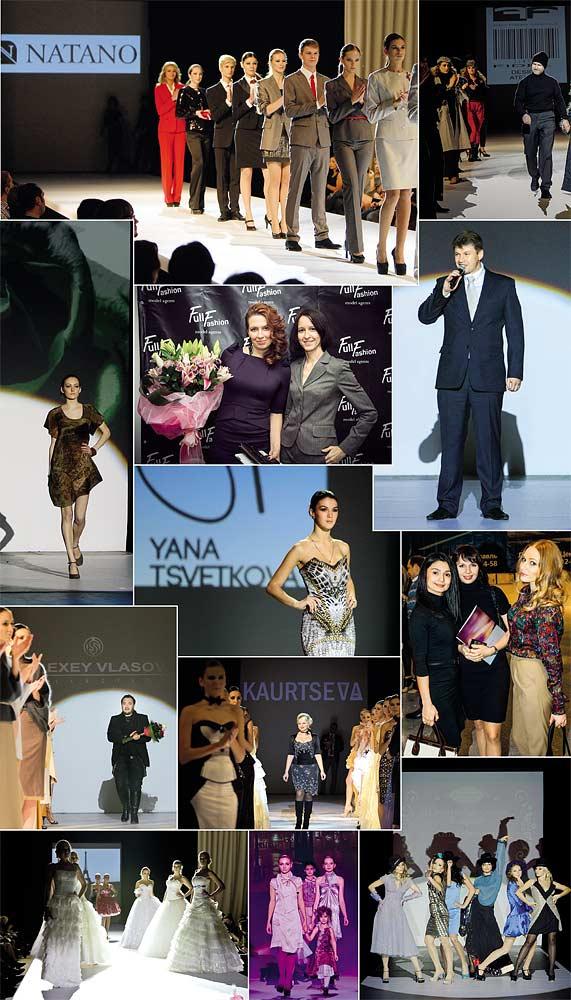 Радиостанция Хит-ФМ Ярославль при поддержке мэрии города  Ярославля представляет фестиваль недели моды – Fashion Week!