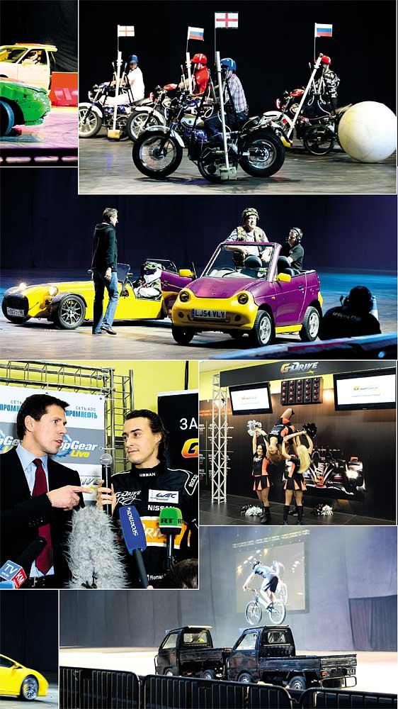 Top Gear Live заправлен  G-Drive