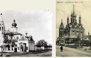 Ярославские СТОлетия  в цифрах