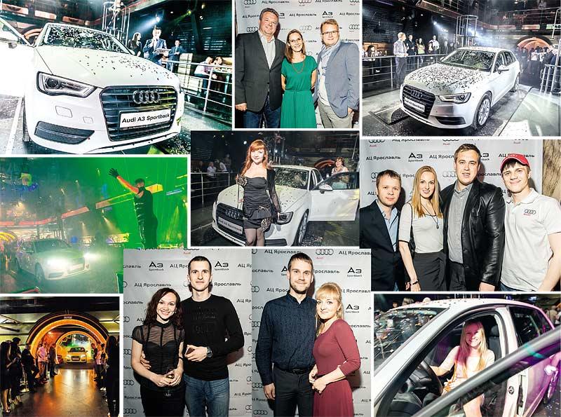 Презентация от Audi