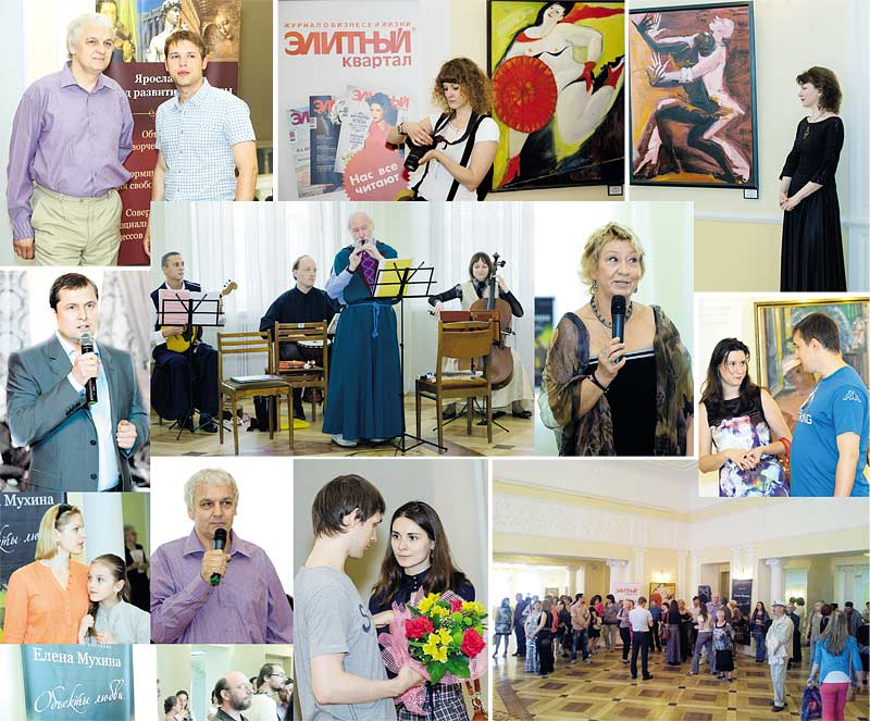 «Объекты любви»  в Волковском театре
