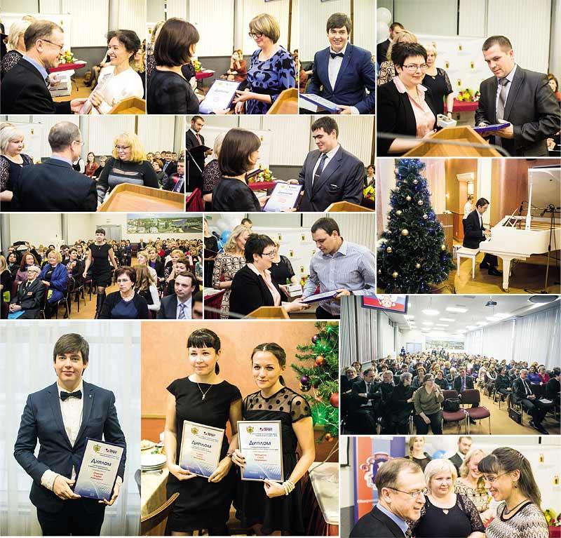Областной профессиональный конкурс юристов «Правовой Ярославль-2013»