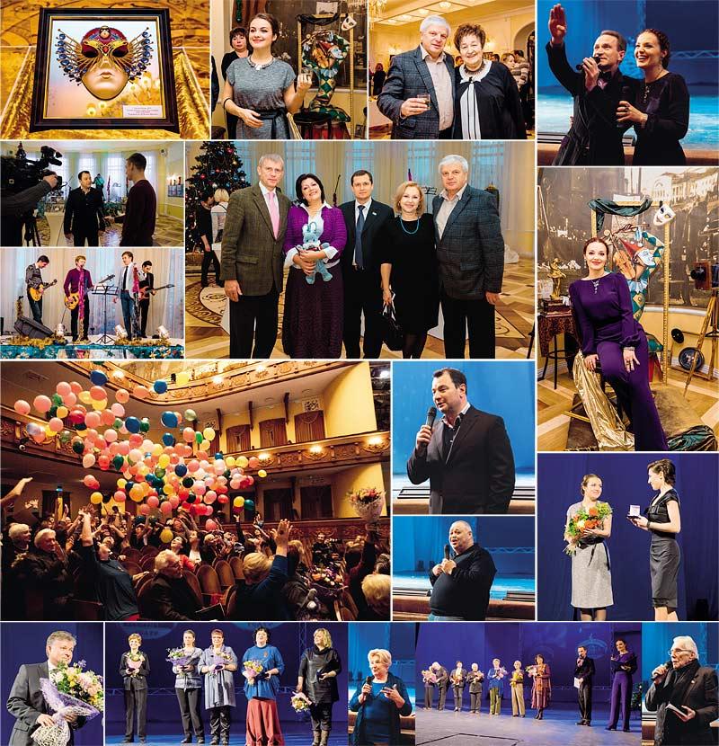 Театр имени Волкова подвел итоги года