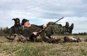 Путь охотника