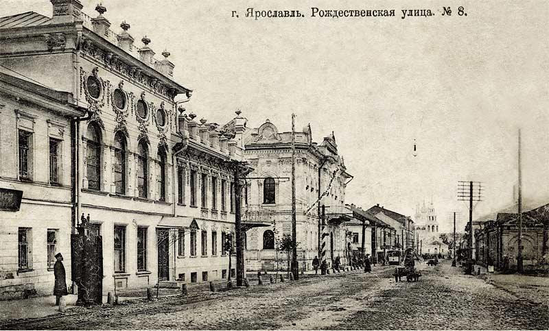 В поисках сенсации: приключения столичного репортера в Ярославле 1880-х годов