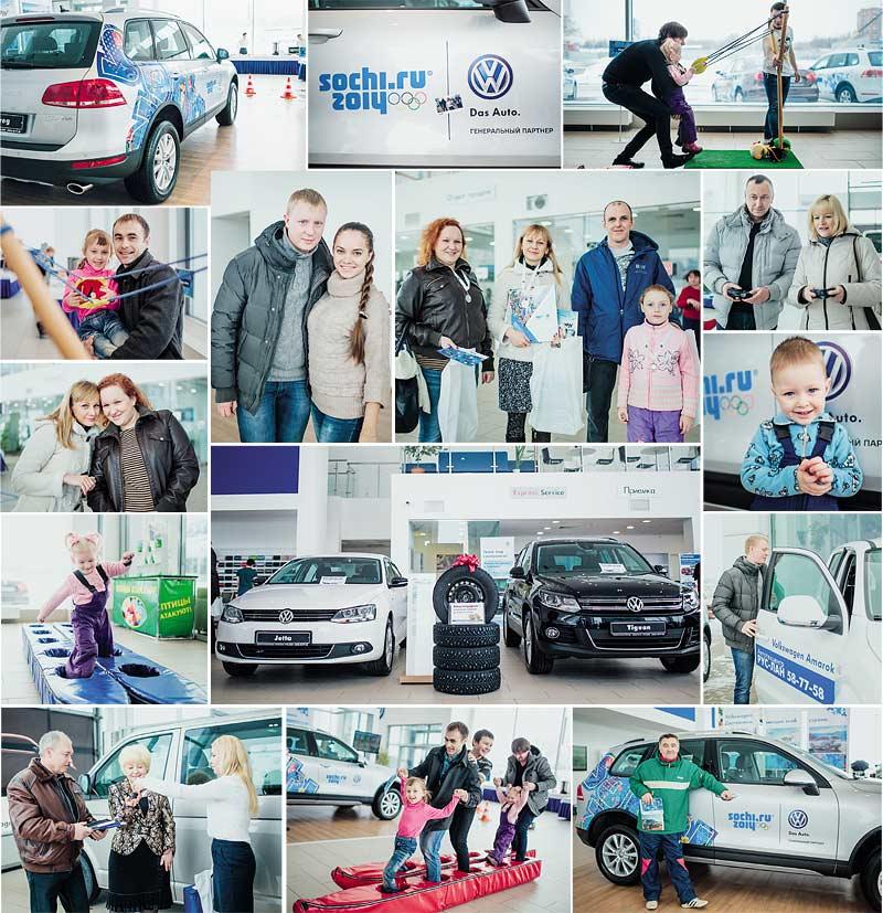 Volkswagen дарит эмоции всей стране