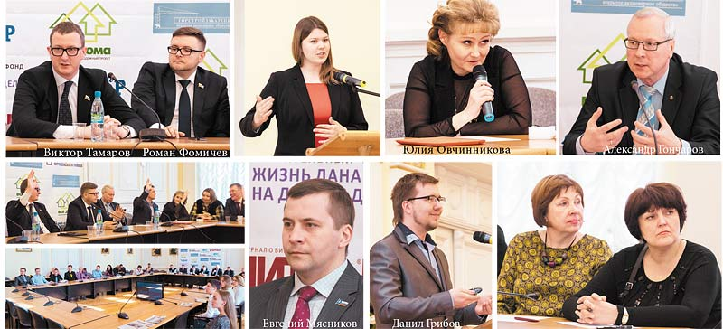 «Ликбез ЖКХ» в Ярославле