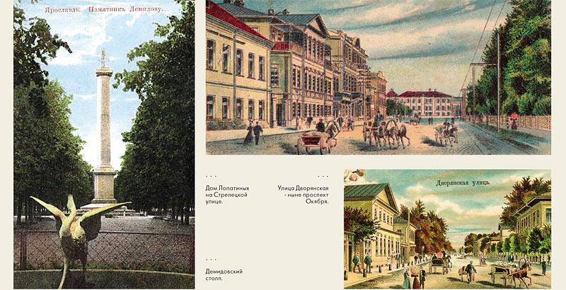 Элитный квартал Ярославля – где он?