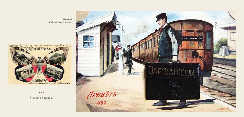 На море без чемодана: экскурсионнное движение в старом Ярославле