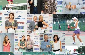11-й ежегодный  турнир по теннису