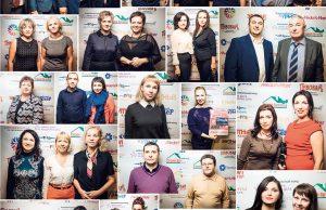 Ярославль отметил День Туризма