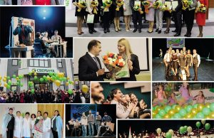 Конкурс «Единой России» в Кузнечихе