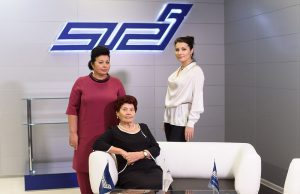 Четыре поколения, один завод