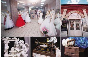 Wedding Center Ольги Андреевой