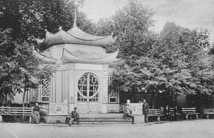 Под сенью лип цветущих... История садов и парков Ярославля