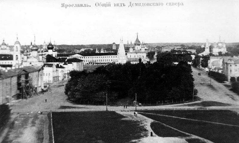 demidovskij-skver