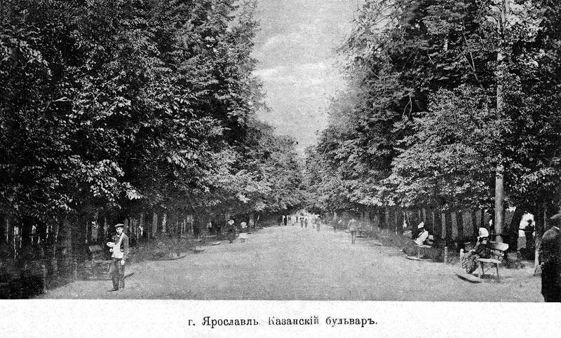 kazanskij-bulvar