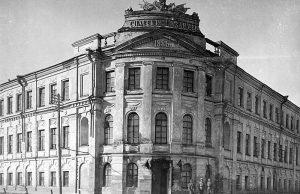 Жизнь и приключения ярославских гимназистов