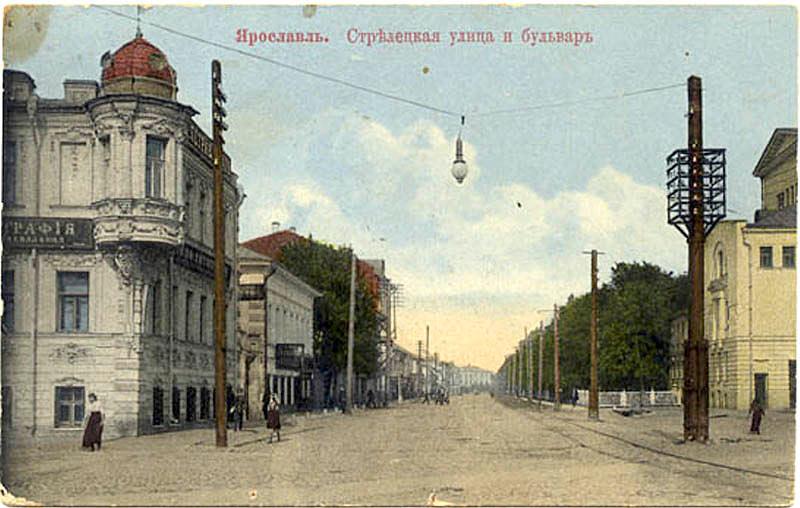 streleckaya-ulica-na-dorevolyucionnoj-otkrytke