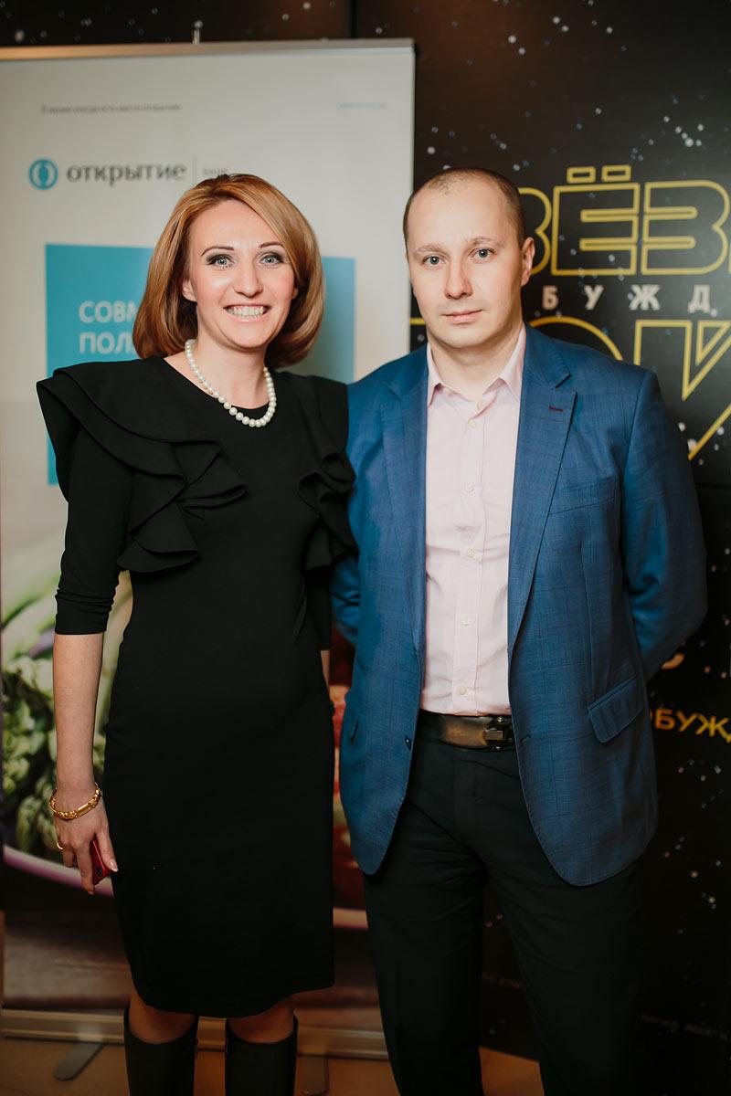 Банк «Открытие» поздравил клиентов
