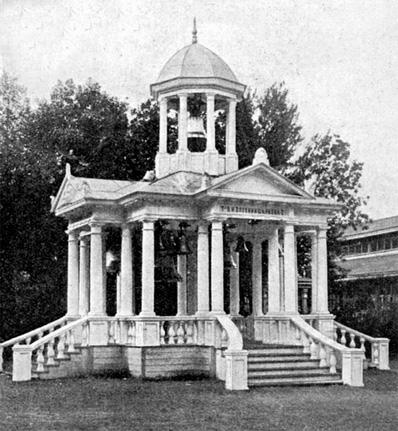 pavilon-tovarishhestva-olovyanishnikovyx