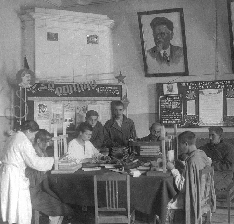 perepletnaya-masterskaya-gospitalya-1147-yaroslavl-1941-1645