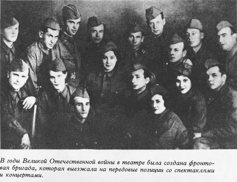 frontovaya-brigada-volkovskogo-teatra