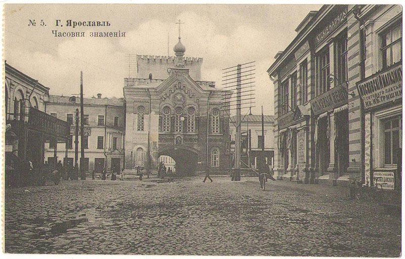 sto-let-nazad-eta-ulica-tozhe-pestrela-vyveskami