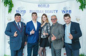 Конкурс Красоты, Моделей, Талантов и Дизайнеров World Russian Beauty Yaroslavl-2016
