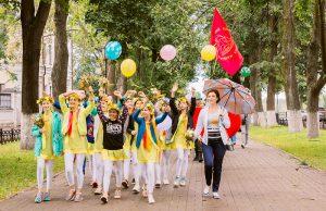 «Дни лета и любви» в Ярославле