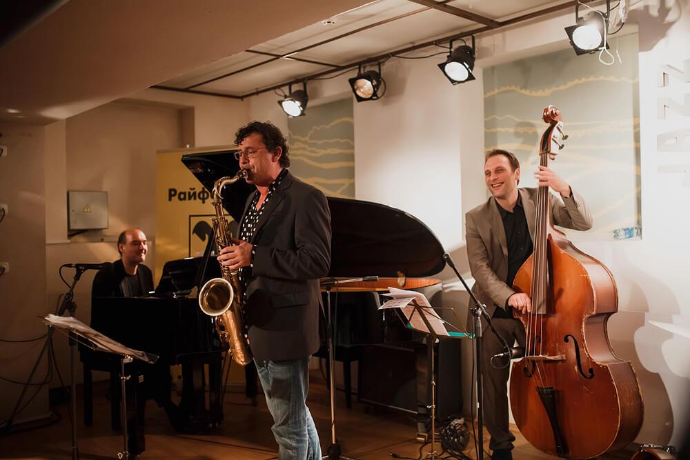 Райффайзенбанк подарил ярославцам вечер австрийского джаза