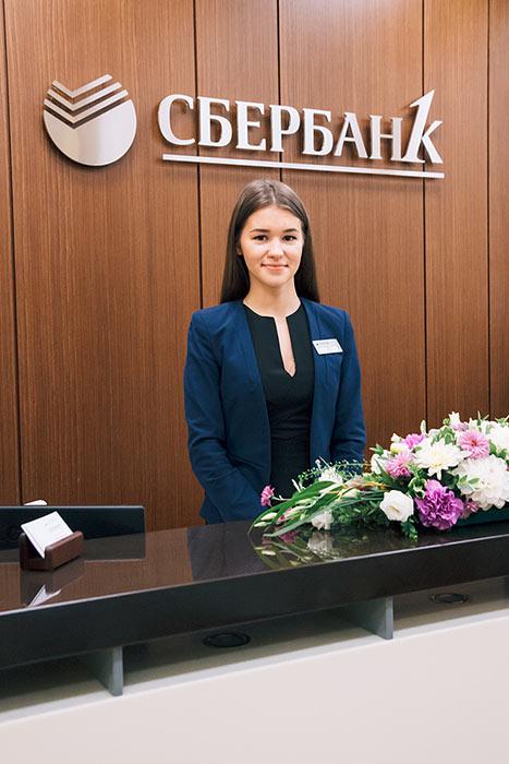 Сбербанк 1 – новый офис для гурманов
