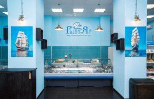 «РыбаЯр»: новый формат магазина морепродуктов