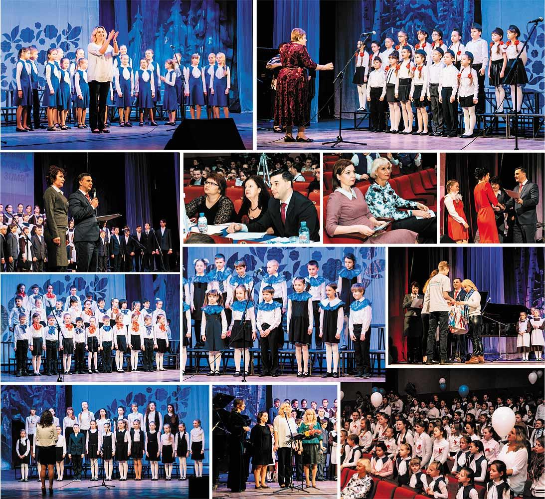 Ярославский фестиваль школьных хоров «Русская зима-2017»