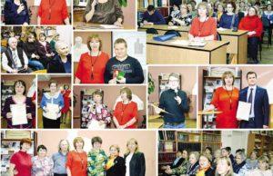 Публичный отчет за 2016 год в Центральной библиотеке имени М.Ю. Лермонтова