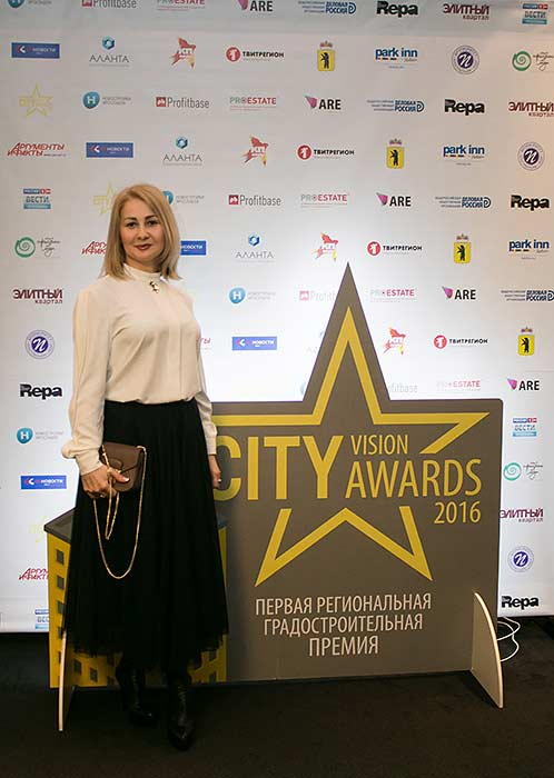 CITY VISION AWARDS-2016