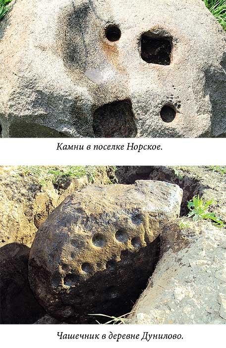 Роман с камнем