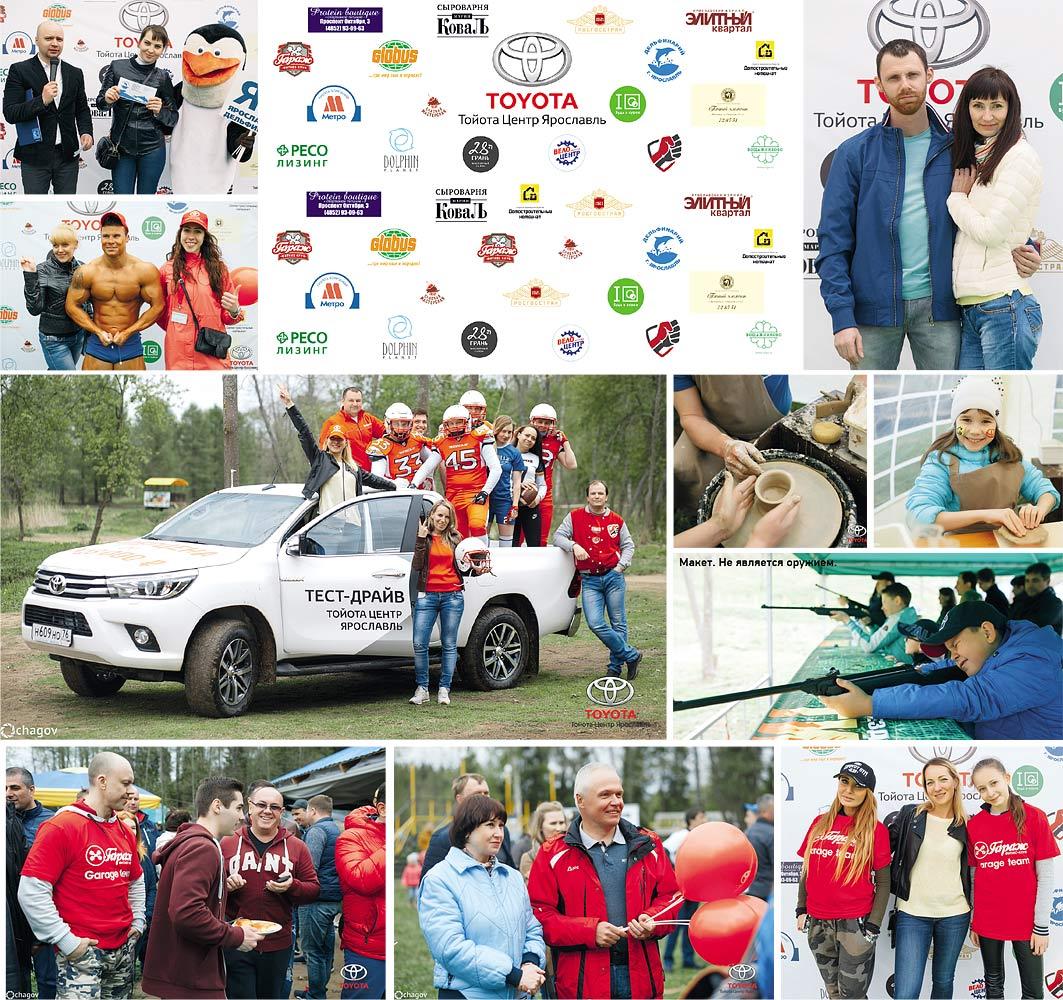Самые весенние внедорожные приключения с Тойота Центр Ярославль